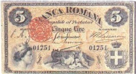 lo scandalo della romana le banche treccani il portale sapere