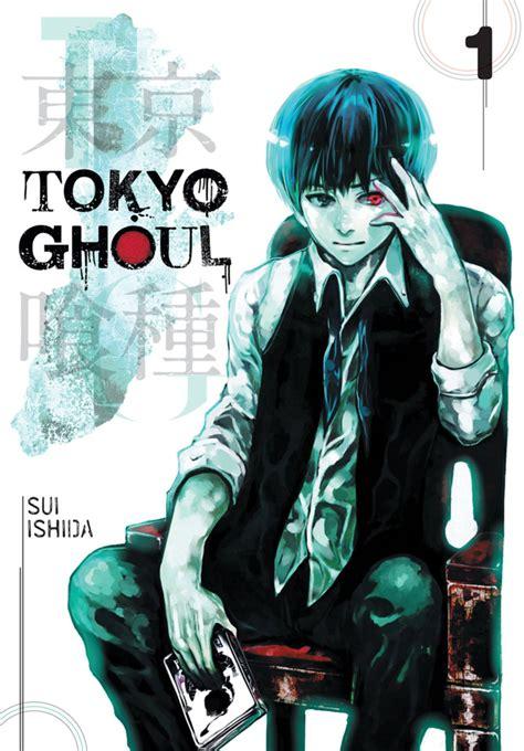 Tokyo Ghoul Volume Comic Vine