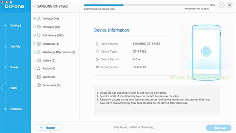 android mobile reset software for pc android phone recovery for mac is scanning phone