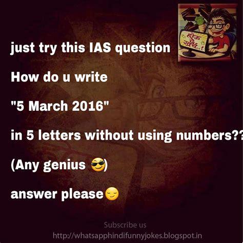 whatsap funny msg whatsapp funny hindi jokes best whatsapp jokes 60
