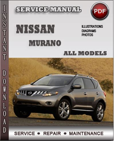 download car manuals pdf free 2004 nissan murano parking system nissan murano service repair manual download info service manuals