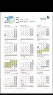 Calendar design in picture new calendar design in picture