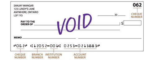 banking information change form