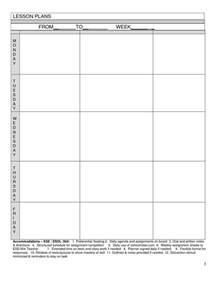 Free Printable Blank Lesson Plan Template by Blank Lesson Plan Template Homeschooling