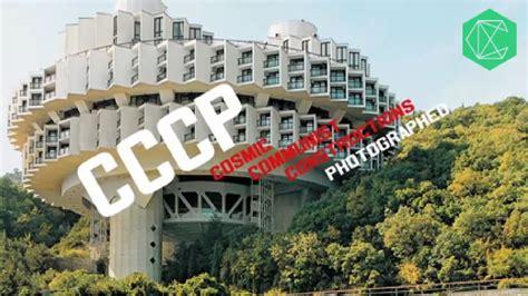 frdric chaubin cosmic communist 3836525194 v 237 deo livro cosmic communist constructions de fr 233 d 233 ric chaubin archdaily brasil