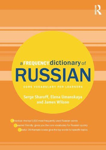 a frequency dictionary of vocabulary for learners routledge frequency dictionaries and edition books russian learners dictionary 10 000 russian words in