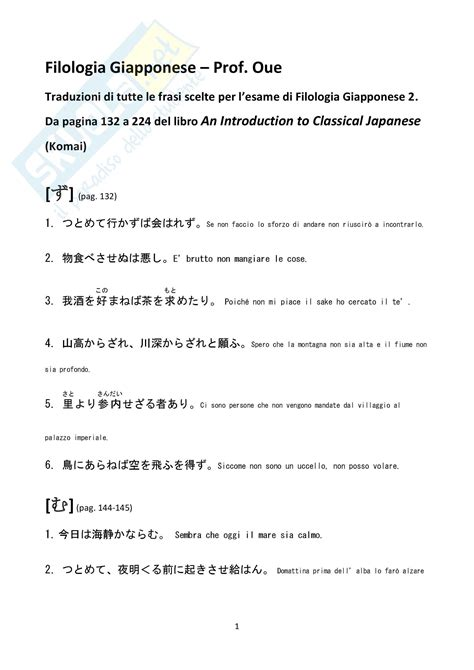 lettere in giapponese con traduzione frasi appunti di filologia giapponese