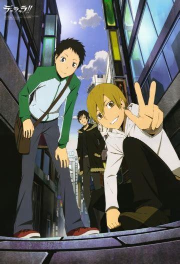 R Anime Deals by Durarara Specials My Anime Shelf