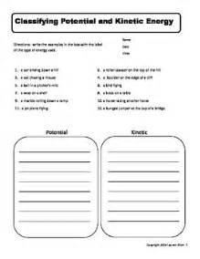 6th grade energy worksheets by lauren allen teachers pay