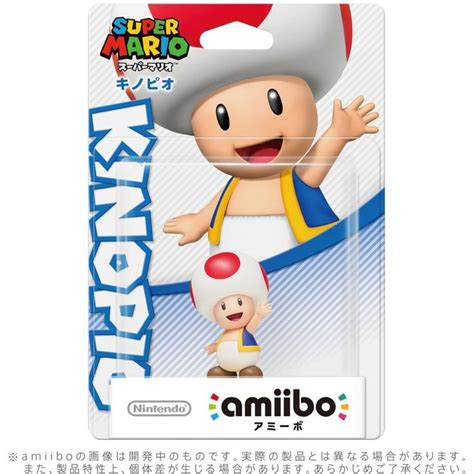 Wii U Hyrule Warriors Amiibo R1 17 best images about wii u on smash bros and hyrule warriors