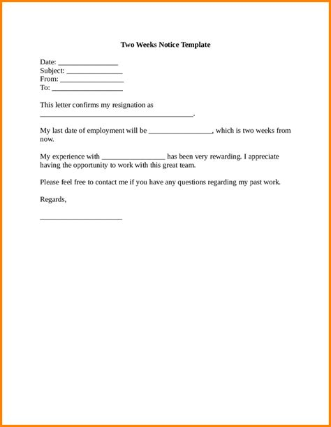 two week notice template printable two weeks notice template