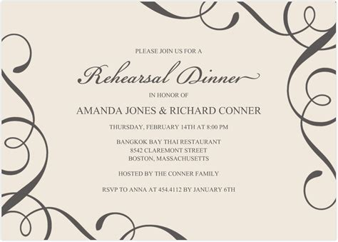 invitation layout word free sles of wedding invitation cards