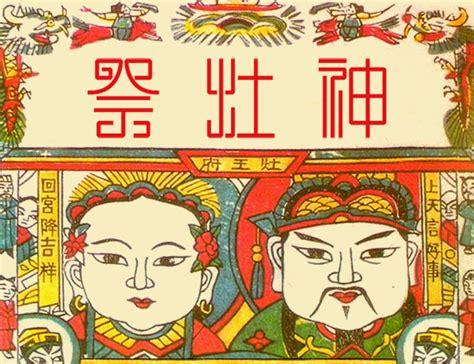 春节习俗 图片 互动百科