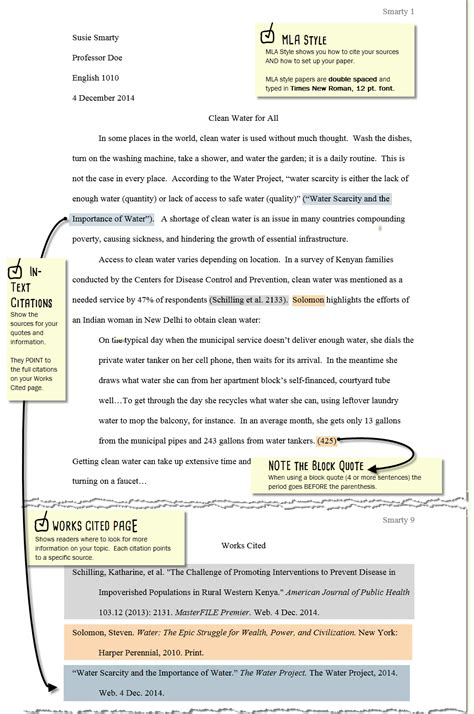 citation essay how to cite an essay in mla mla format citing article