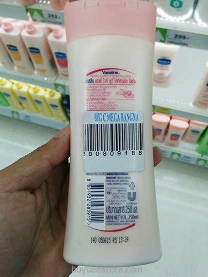 Vaseline Healthy White Uv Lightening 200 Lotion 200 vaseline healthy white uv lightening lotion 250ml buydee store
