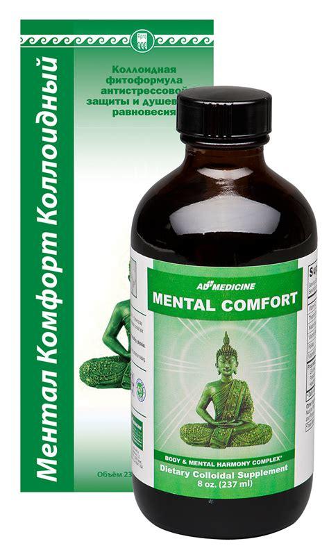 mental comfort ментал комфорт mental comfort фитоформула для