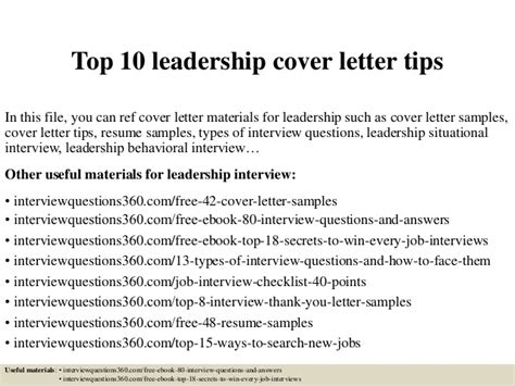 cover letter leadership exle top 10 leadership cover letter tips