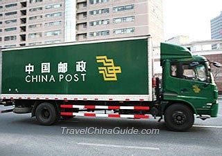 china postal service tracking business hours rate