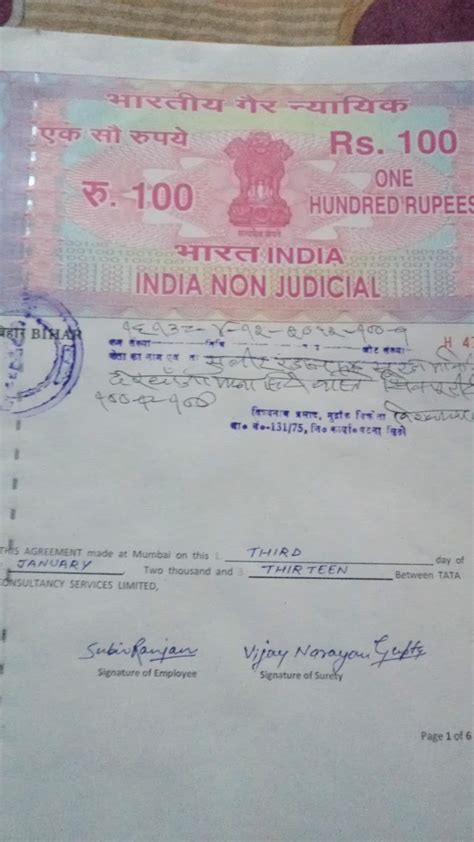 Documents Required For Mba Proof by Birth Certificate Affidavit Format For Tcs Choice Image