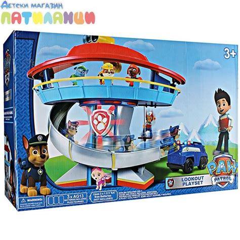 Mainan Boneka Paw Patrol Mini paw patro