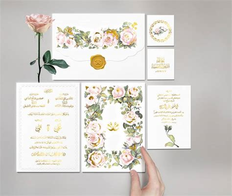 Wedding Card Shop In Delhi by Stationery Shops Top Stationery Shops In Delhi
