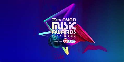 blackpink mama 2017 mnet asian music awards 2017 nominations full list of