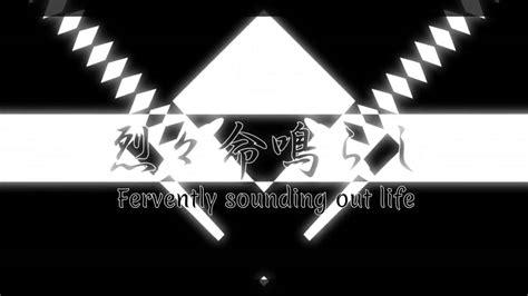 Soul Samurai eng sub samurai soul team kamiuta feat meiko v3