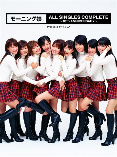 Morning Musume '19 :: Morning Musume ALL SINGLES COMPLETE