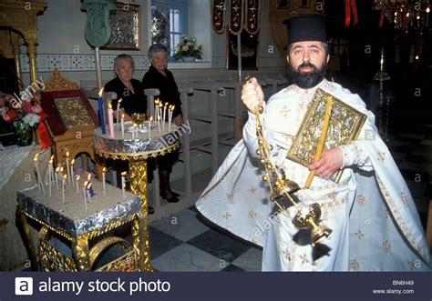 Swinging Priest 28 Images Greek Orthodox Priest