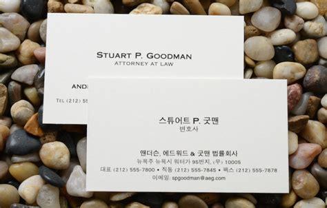 bilingual business card template bilingual business cards gallery business card template