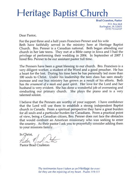 Recommendation Letter For To Minister Church Planting In Leamington Ontario Pastor S Recommendation