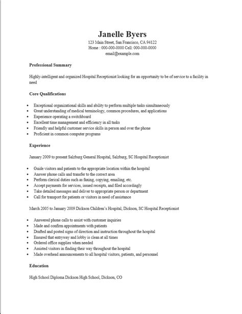 Receptionist Resume Templates by Free Hospital Receptionist Resume Template Sle Ms Word