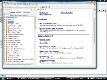 matlab r2008b download free version activate matlab exe