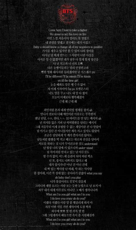 bts born singer lyrics 72 best images about bts lyrics quotes on pinterest