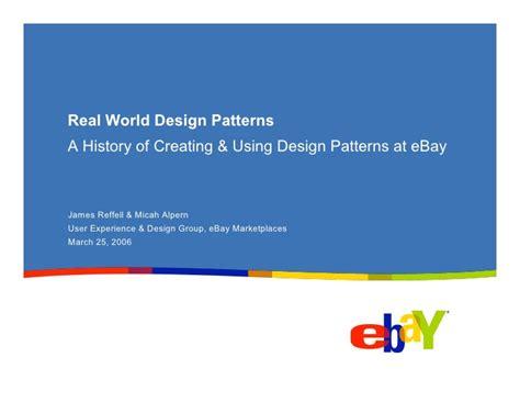 design pattern exles real world real world design patterns