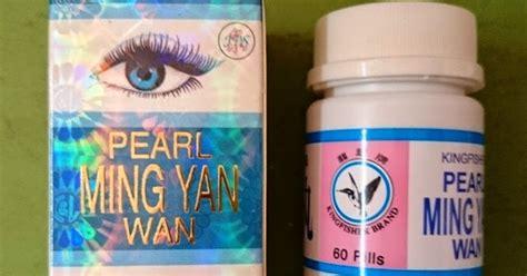 Obat Mata Minus Pearl Ming Yan Wan by Obat Mata Uh Obat Mata Pearl Ming Yan Wan
