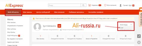 aliexpress my account my aliexpress account has been deactivated facebook