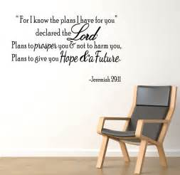 Wall Stickers Bible Verses Jeremiah 29 11 For I Know The Plans Wall Art Decal