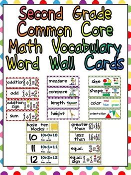 grade common core math vocabulary word wall cards
