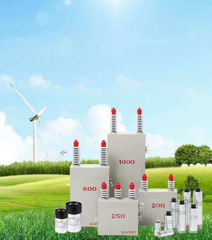 samwha pt capacitor samwha capacitor manufacturer in passive component market in korea