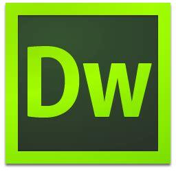 tutorial dreamweaver cs6 español gratis descargar adobe dreamweaver cs6 portable en espa 241 ol 1