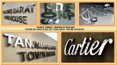 Huruf Timbul Acrylic huruf timbul huruf timbul akrilik huruf timbul kuningan