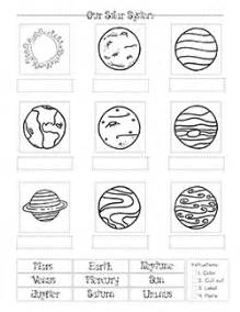 Solar System Coloring Pages  sketch template
