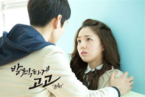 film drama korea cheer up cheer up korean drama asianwiki