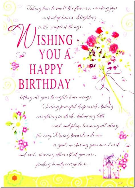 Happy Birthday Quotes For A Friend Happy Birthday Wishes Quotes For Friend Pictures Reference