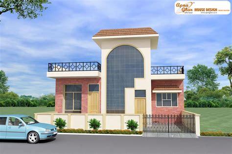 home design 15 by 60 june 2013 apnaghar house design