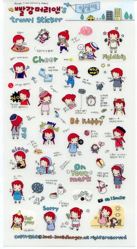 printable korean stickers korea anne travel sticker deco sticker sheet part 1 3 i1009