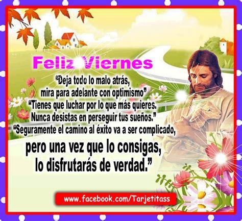 imagenes biblicas viernes feliz viernes tarjetas y postales cristianas gratis