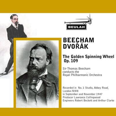 Chamblee Department Background Check Golden Spinning Wheel Dvorak