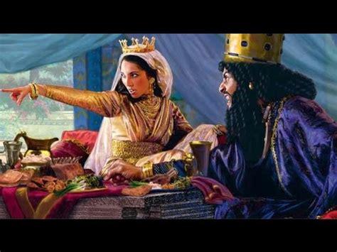 ester biblia bible history esther far away and ago bible